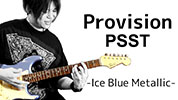 Provision PSST Ice Blue Metallic 山口和也