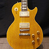Gibson Custom Shop YCS Les Paul Standard Korina Limited Natural