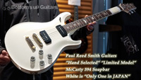 Paul Reed Smith(PRS) {BUG} 特別選定商談会 Hand Select McCarty 594 Soapbar LTD. Antique White ◆動画あり◆